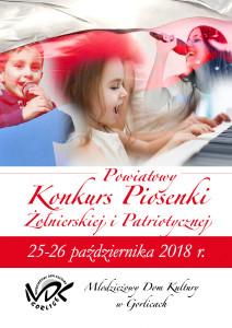 MDK_piosenka_PATRIOTYCZNA_102018_plakat_A3